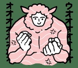 I am Sheep. sticker #450472