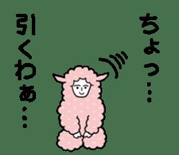 I am Sheep. sticker #450473