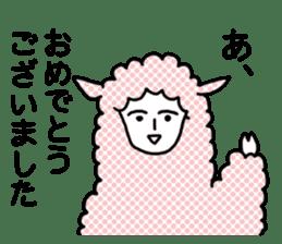 I am Sheep. sticker #450482