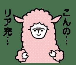 I am Sheep. sticker #450484