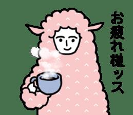 I am Sheep. sticker #450486
