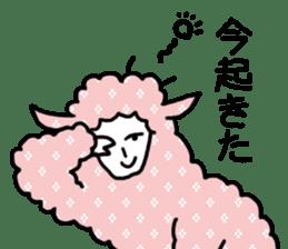 I am Sheep. sticker #450487