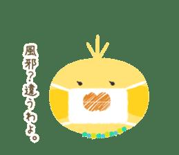 Madam-torichu-san sticker #450705