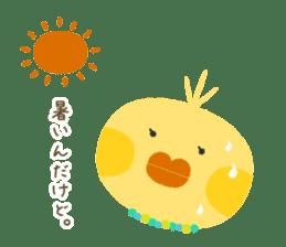 Madam-torichu-san sticker #450706