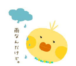 Madam-torichu-san sticker #450707