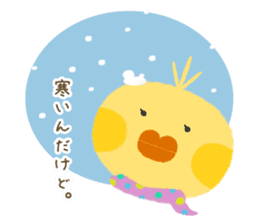 Madam-torichu-san sticker #450708