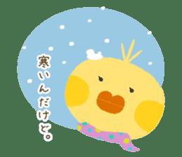Madam-torichu-san sticker #450708