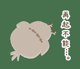 Madam-torichu-san sticker #450718