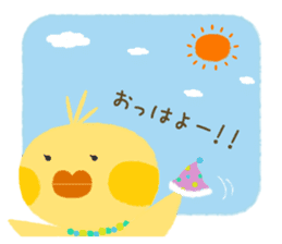 Madam-torichu-san sticker #450731