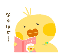 Madam-torichu-san sticker #450741
