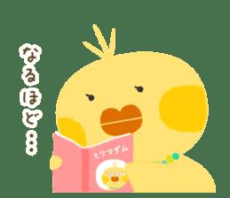 Madam-torichu-san sticker #450741