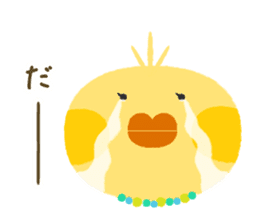 Madam-torichu-san sticker #450744