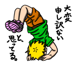 Nigoo KUN sticker #451580