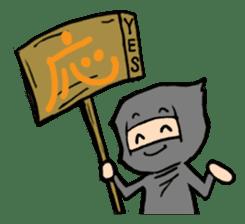 Ninja sticker #451710