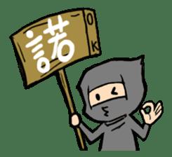 Ninja sticker #451711
