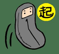 Ninja sticker #451713