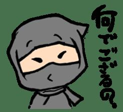 Ninja sticker #451718