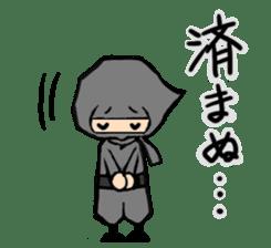 Ninja sticker #451721