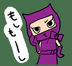 Ninja sticker #451723