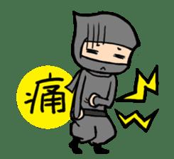 Ninja sticker #451724
