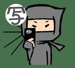 Ninja sticker #451738