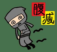 Ninja sticker #451740