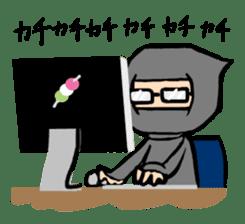 Ninja sticker #451743