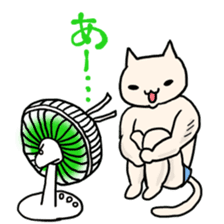 Macho Cat in Summer <2nd Collection> sticker #452239