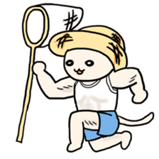 Macho Cat in Summer <2nd Collection> sticker #452249