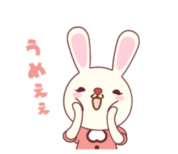 Fussy Rabbit  Animal to become the habit sticker #452710