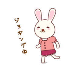 Fussy Rabbit  Animal to become the habit sticker #452719