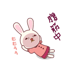 Fussy Rabbit  Animal to become the habit sticker #452720