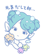 fairy talking sticker #452757