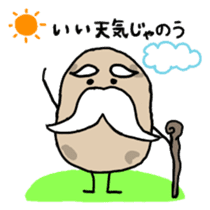 Potatoes grampa Japanese version sticker #452985