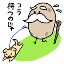 Potatoes grampa Japanese version sticker #452987