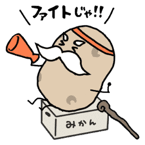 Potatoes grampa Japanese version sticker #452990
