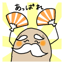 Potatoes grampa Japanese version sticker #453000