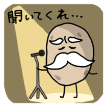 Potatoes grampa Japanese version sticker #453008