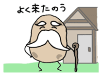 Potatoes grampa Japanese version sticker #453011