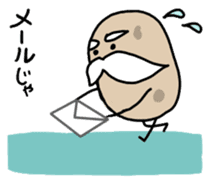 Potatoes grampa Japanese version sticker #453013