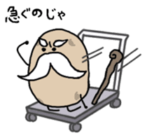 Potatoes grampa Japanese version sticker #453022