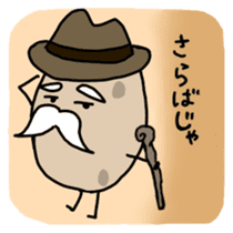 Potatoes grampa Japanese version sticker #453024
