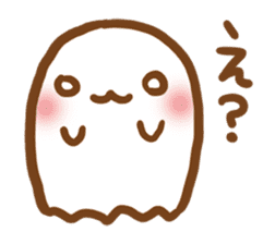 My ghost sticker #453684