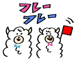 chating alpaca sticker #453785