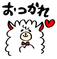chating alpaca sticker #453788