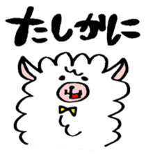 chating alpaca sticker #453793
