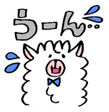 chating alpaca sticker #453794