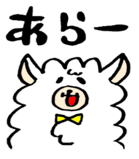 chating alpaca sticker #453795