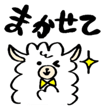 chating alpaca sticker #453797