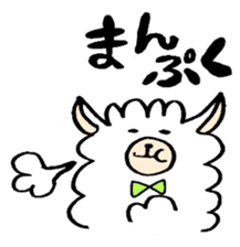 chating alpaca sticker #453798